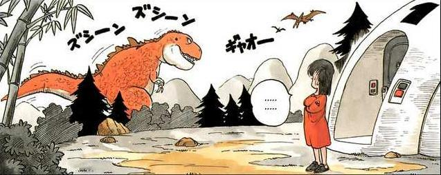 File:Bulmaseeingdinosaurs.jpg