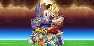 File:Best DBZ Movie Ever.jpg