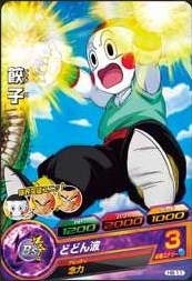 File:Chiaotzu Heroes 8.jpg