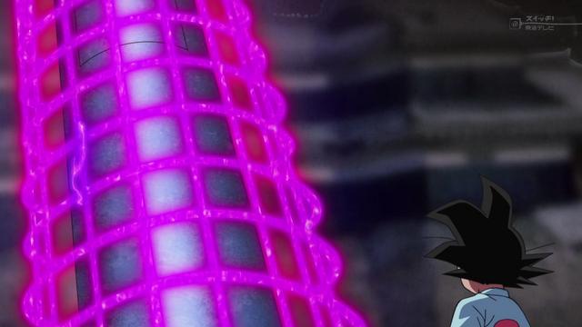 Arquivo:Goten and Dragon Ball is hidden.png