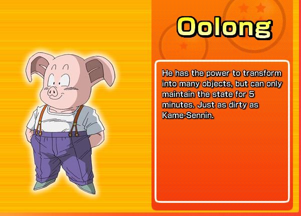 File:Of oolong.jpg