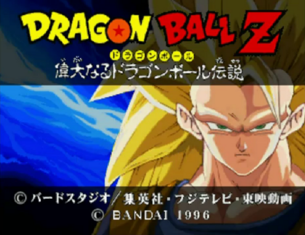 File:TitleScreen(TheLegend).png