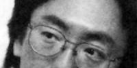 Yū Kondō