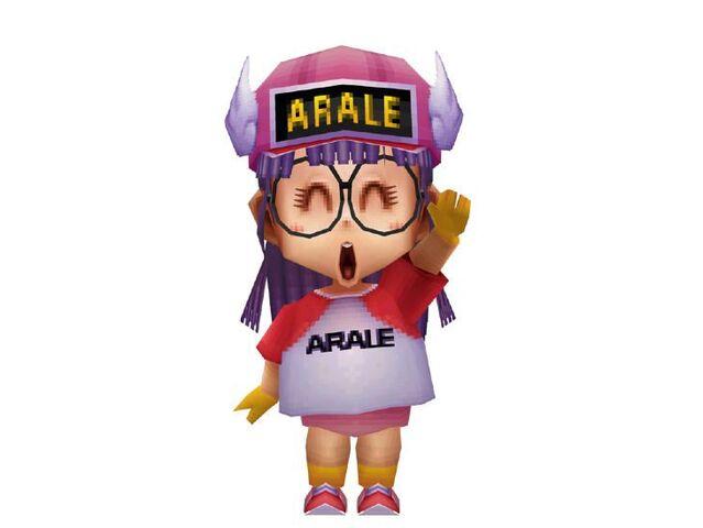 File:O2Arale.jpg