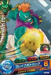 File:Bido Heroes 5.jpg