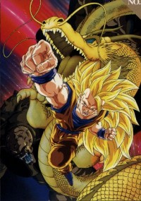 File:200px-DBZ THE MOVIE NO. 13.jpg
