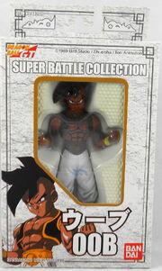 UUB-SuperBattleCollection-Bandai