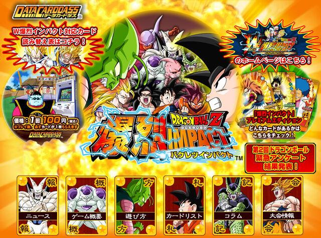 File:Dragon Ball Z Bakuretsu Impact.jpg