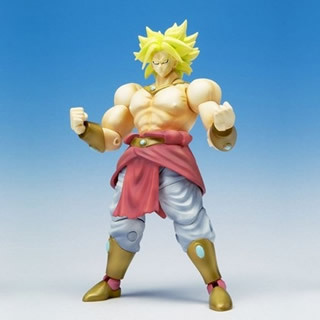 File:HybridAction Broly Bandai a.jpg