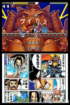 File:Jump super stars 4.jpg
