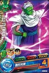 File:Piccolo Heroes 10.jpg