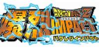 Dragon Ball Z: Bakuretsu Impact