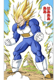 DBZ Manga Chapter 377 - Super Vegeta