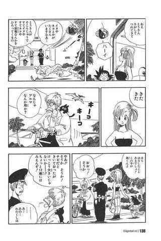 File:PolicemanAtCC(manga).jpg