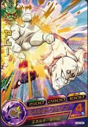 File:Yamu Heroes.jpg