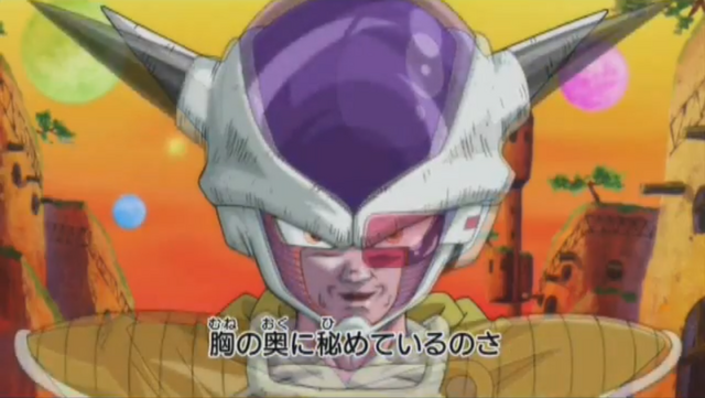 File:DBHTrailer4-5.png