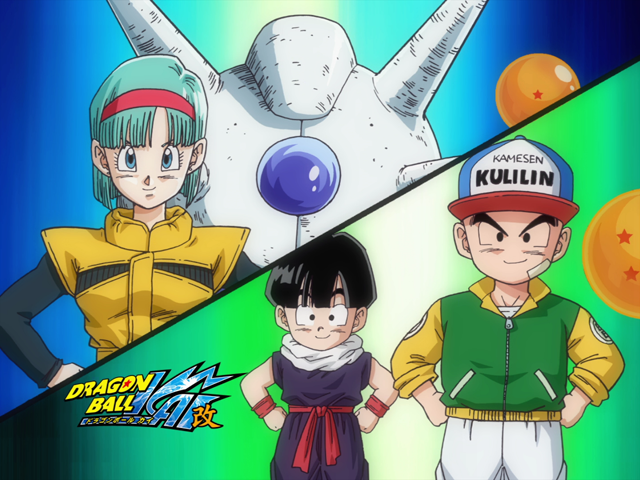 File:DBZKaiEyecatch5.png