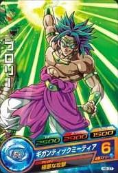 File:Super Saiyan Broly Heroes 4.jpg