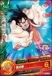 File:Goku Heroes.jpg