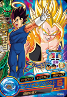 File:Fusion Heroes 37.png