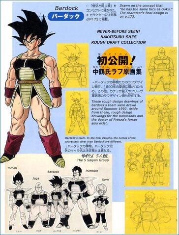 File:Nakatsuru-large.jpg