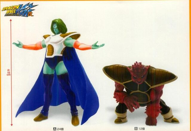 File:Banpresto Creatures Series 3 Zarbon Dodoria concept art.jpg