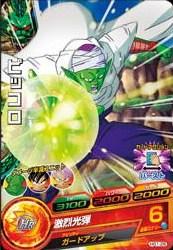 File:Piccolo Heroes 34.jpg