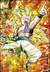 File:Super Saiyan 3 Gotenks Heroes.jpg
