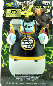 2011-banpresto-b-kingkai