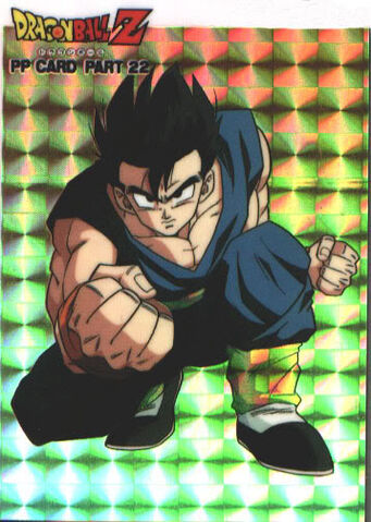 File:AdultGohan2.jpg