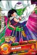 Piccolo Heroes 39
