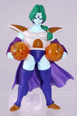 File:Bandai 2005 HG Part 8 Zarbon.PNG