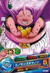 File:Majin Buu Heroes 11.jpg