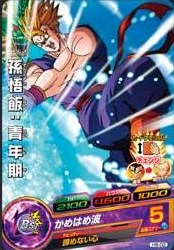 File:Super Saiyan Gohan Heroes 12.jpg