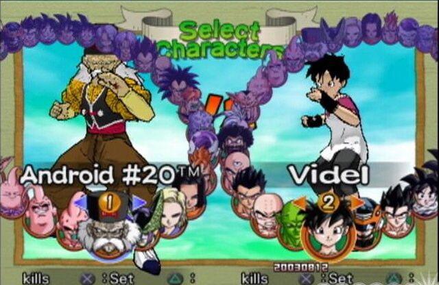 File:Character Select Budokai 2.jpg