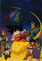 Dragon ball009