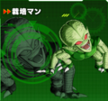 Saibamen XV2 Character Scan