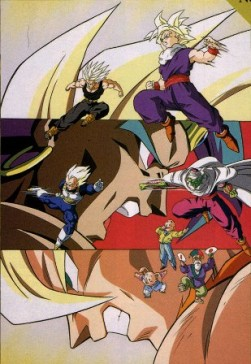File:251px-DBZ THE MOVIE NO. 8.jpg