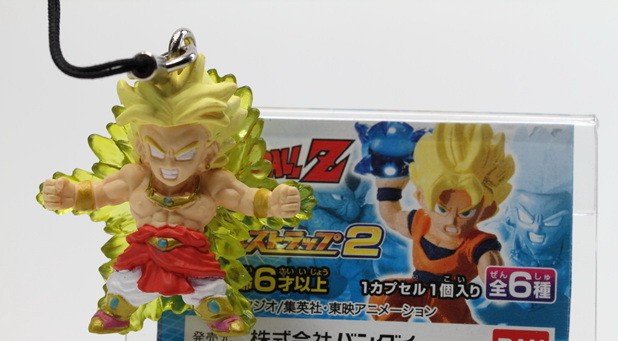 File:Broly-phone strap exploding volume2 2012.PNG