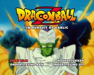 Dragon Ball Z Pursuit of Garlic Big Green Dub