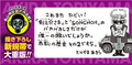 SonchoAT2014Comment