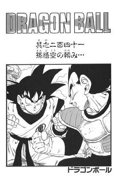 Goku's request