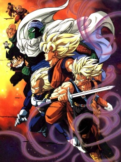 File:Dragon Ball Z001.jpg