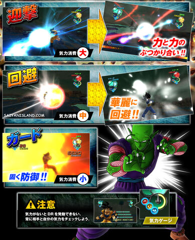File:Ultimate-Tenkaichi-Battle-System-Piccolo.jpg