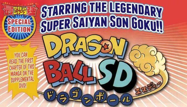 File:Dragon-ball-sd-ch2logo.jpg