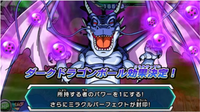 Shadow Dragon Heroes