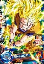 File:Super Saiyan 3 Goku Heroes 8.jpg