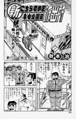 File:91KochiKameXDB-1.jpg