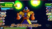 Lord Slug Heroes screenshot