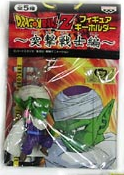 Chargesoldierpiccolo